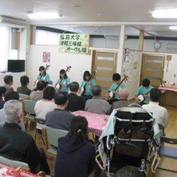 山郷館サポートセンターくろいし/山郷館地域活動支援センターキャンパス