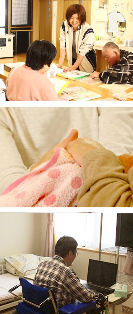 【青森県黒石市】入所・生活介護・グループホーム・障がい児支援をする障がい者支援施設「山郷館黒石グループ」。事業所「障害者支援施設山郷館くろいし」