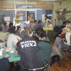 地域活動支援センタークリスマスパーティー